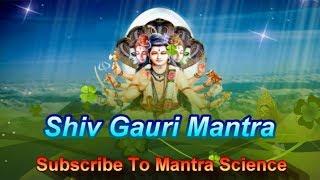 Marriage Mantra:Shiv Gauri For Marriage & Marital Happiness विवाह शादी करने का आसान शाबर मंत्र