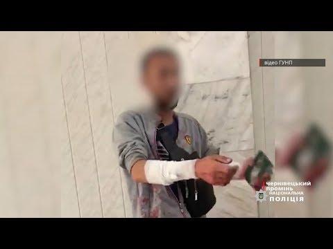 Чернівецький Промінь: Затриманий чернівчанин порізав собі руки у поліцейському відділенні