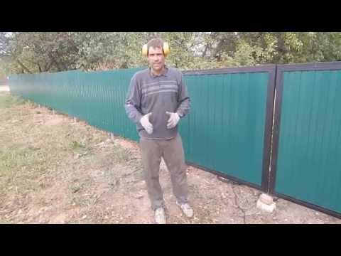 Как сделать #забор дешево и круто.