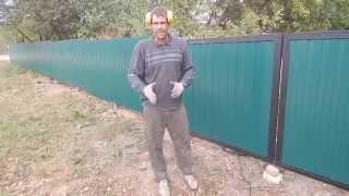 Как сделать #забор дешево и круто.(ВСЕМ ПРИВЕТ,вот такой забор получился, не судите строго, при наличии дешовай сварки и болгарки,,ну и прокато..., 2015-09-06T20:41:11.000Z)