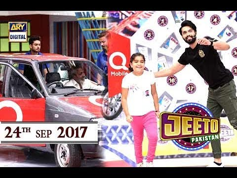 Jeeto Pakistan - 24th September 2017 - ARY Digital Show