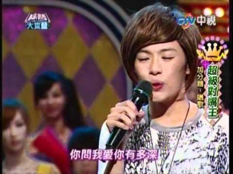 20111217綜藝大本營 林語菲 明日讚歌 月亮代表我的心 - YouTube