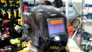 Forte МС 9000 - маска хамелеон(Купить Forte МС 9000 - маска хамелеон в http://svarka.zp.ua/svarochnye-maski-i-raskhodnye-materialy/svarochnaya-maska-khameleon-forte-ms-9000-detail., 2013-11-13T23:50:34.000Z)