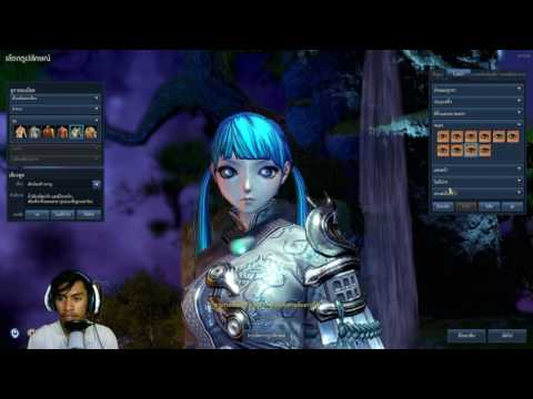 Game The Best | Blade & Soul Thailand (Bahasa Indonesia) #1