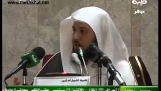 الشيخ العريفي يتحدث عن حسن الخلق مع الناس