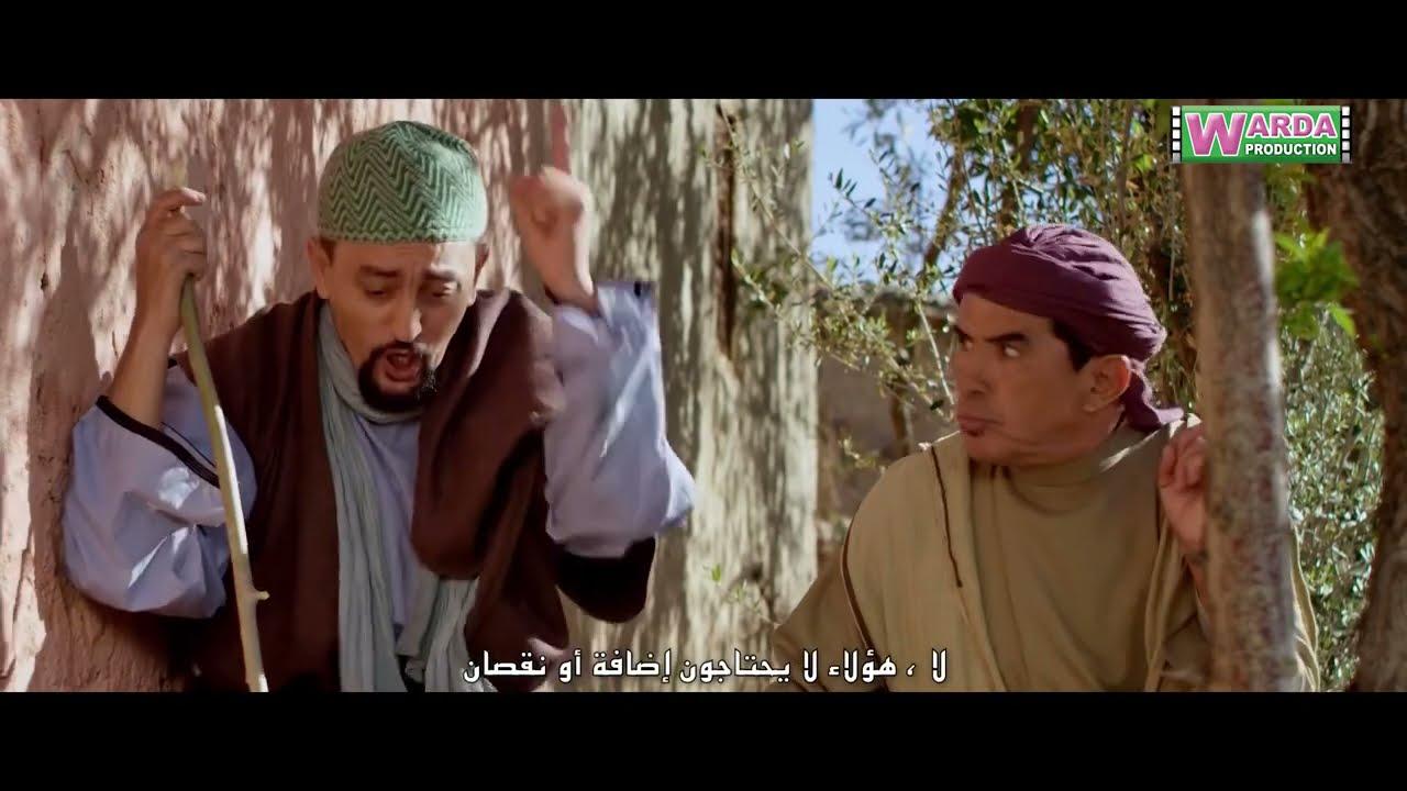 شعر قائد اللصوص بوجود شخص داخل الغار وذهب لكي يطمئن فهل سيجد #بابا_علي في الداخل أم سيستطيع الهرب؟