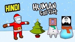 Human Fall Flat | ICE Level [FUNNY/HINDI] | Hitesh KS