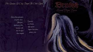 Drudkh - Night Woven of Snow, Winds and Grey Haired Stars