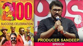 Producer Sandeep Speech | Aadu 2 100 Days Celebration | Jayasurya | Midhun Manuel Thomas
