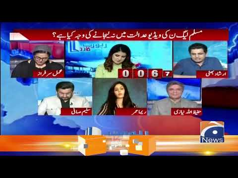Irshad Bhatti | Nawaz Sharif Aur Video Scandal Case