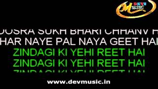 Zindagi Ki Yahi Reet hai Karaoke Mr India www.devsmusic.in Devs Music Academy