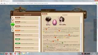 Видео обзор браузернои игры ботва онлайн