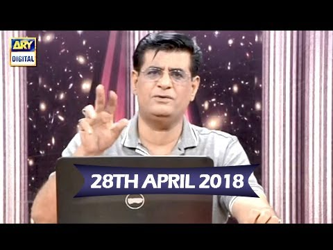 Sitaroon Ki Baat Humayun Ke Saath - 28th April 2018 - ARY Digital