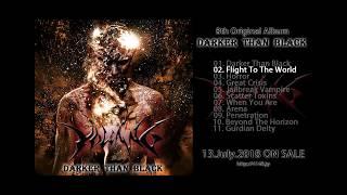 VOLCANO 8th Album DARKER THAN BLACK Trailer