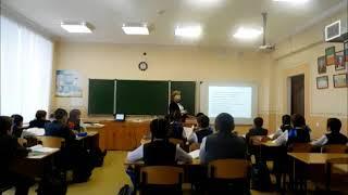 Урок татарской литературы в 5 классе