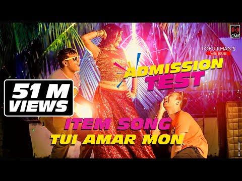 Tui Amar Mon   Admission Test   Item Song   Akassh Sen & Kona   Toya   Jovan   Zaki   New Song 2017
