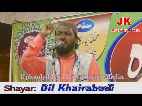 Dil Khairabadi All India Natiya Mushaira Mau 2017 Sadarat Shamshad Alam