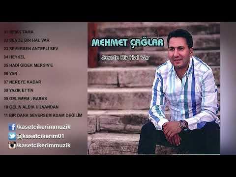 ESMER UFUK - DOĞU GELİNİ / ANTEP GELİNİ & GELECEĞİN YOK SENİN