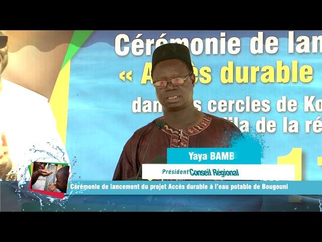 Cérémonie de lancement du projet UDUMA Mali (Bougouni, Région de Sikasso)