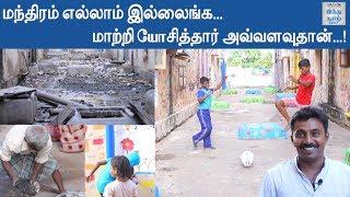 kotturpuram-housing-board
