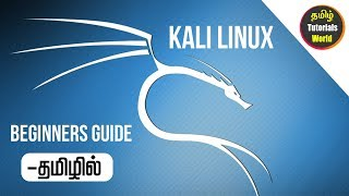 Kali Linux Beginners Guide Tamil Tutorials World_HD