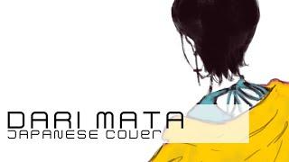 【djalto】君の瞳から (Kimi no Hitomi Kara)   Dari Mata (Japanese Version) 【歌ってみた】