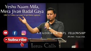Yeshu Naam Mila Mera Jiwan Badal Gaya
