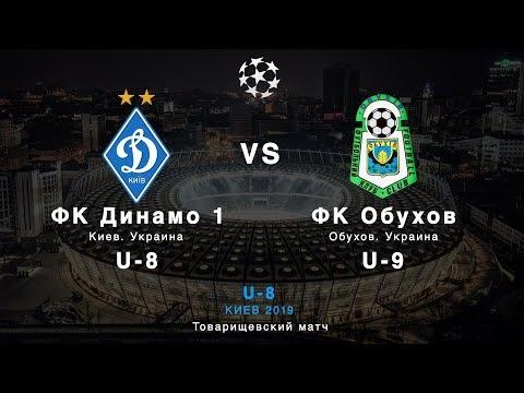 U-8. ФК «Динамо» Киев 1 - U-9. ФК «Обухов» 8:1