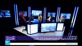 أزمة اللاجئين: آثار اقتصادية ملحوظة على البلديات المضيفة في لبنان والأردن