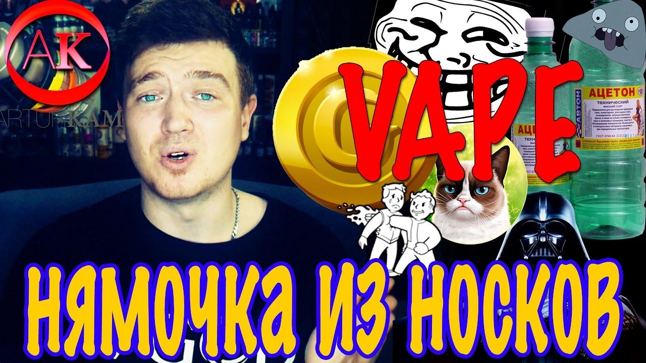 INNOKIN THERMO RDA 25 - Навальная дрипка) - YouTube