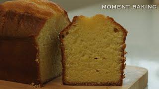 바닐라 파운드케이크 만들기 - 베이킹 브이로그 (모먼트…