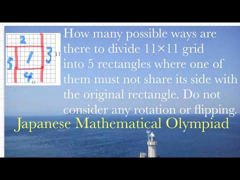 Japanese Mathematics Olympic Question 2016 数学オリンピック