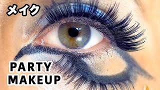 big eyes kuro gyaru party makeup tutorial by japanese ganguro erimokkori