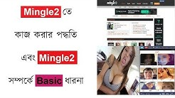 How to collect dating leads from mingle2 dating site by pc and android