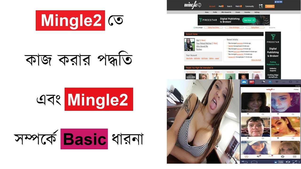 dating website mingle2