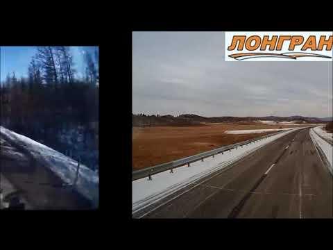 Дорожный прогноз №20 19