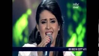 سلمى رشيد زي العسل -  salma rachid zay al3sal-  عرب ايدول arab idol