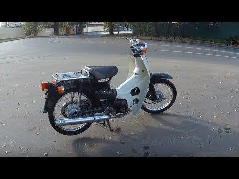 Honda Super Cub 50. Что это за зверь?