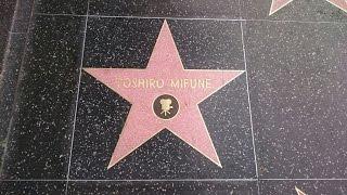 こちらロサンゼルス放送部 三船敏郎 ハリウッド殿堂入り!
