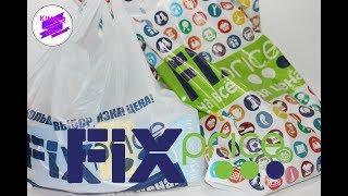 Fix Price (Фикс Прайс) Полезные покупки!! #2