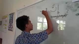 Gambar cover Pembelajaran PAI Al-Qur'an Surat Ali Imron (3): 190-191 oleh Siswa Siswi kelas XII IPS 1 SMANSA Purw