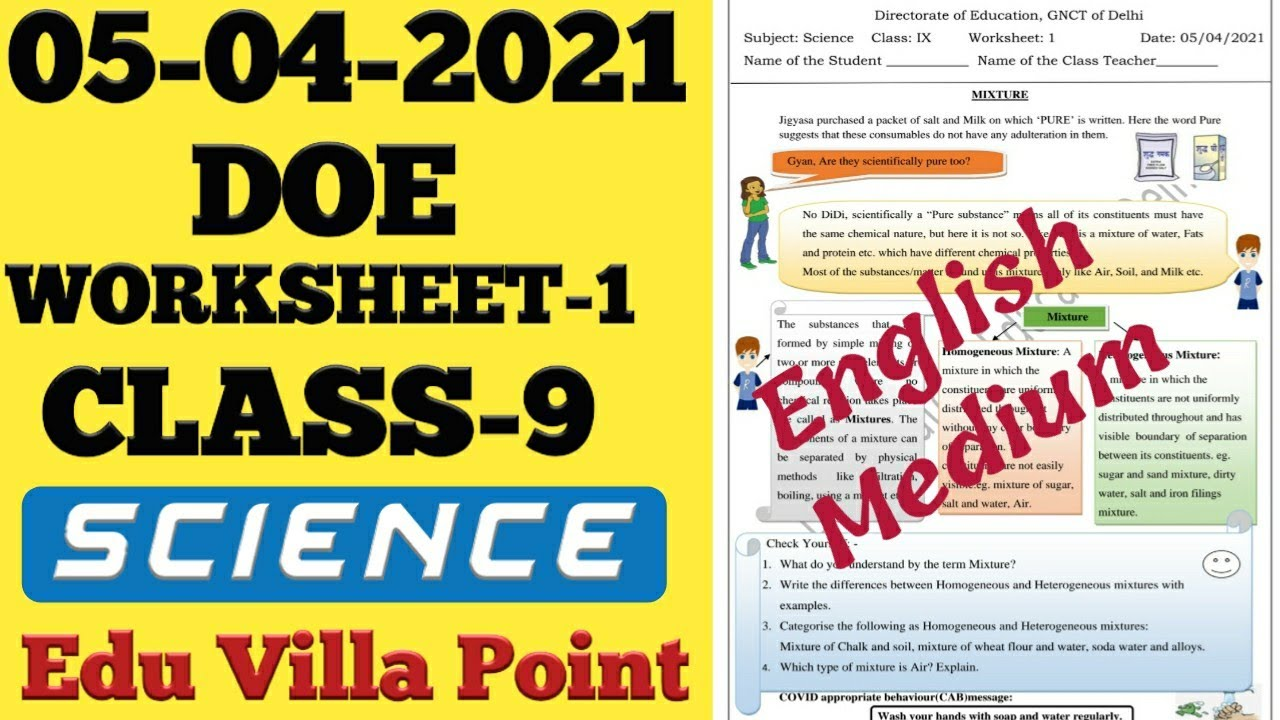 Class 9 Math Worksheet 02 07 04 2021 Hindi Medium Class 9 Math Worksheet Edu Villa Point Youtube [ 720 x 1280 Pixel ]