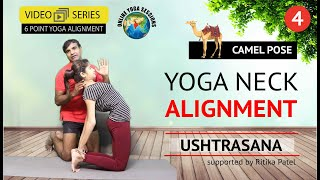 Yoga Neck Alignment | Ushtrasana/Camel Pose | Part 4