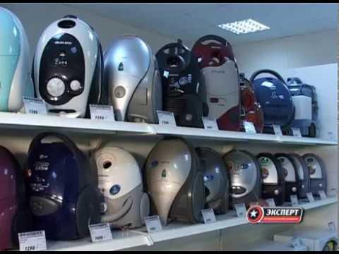 ЭКСПЕРТ, сеть магазинов бытовой техники и электроники, магазин в Геленджике (2005)