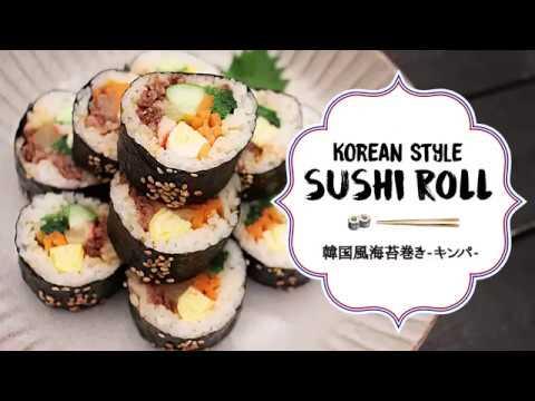 7 Cut Recipe Korean Style Sushi Roll Youtube