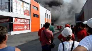 АНАПА 2013 пожар(Загружено с помощью Free Video Converter от Freemake http://www.freemake.com/ru/free_video_converter/, 2013-09-05T08:36:49.000Z)