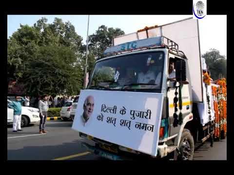Former Delhi Chief Minister Madan Lal Khurana body at BJP Head Office