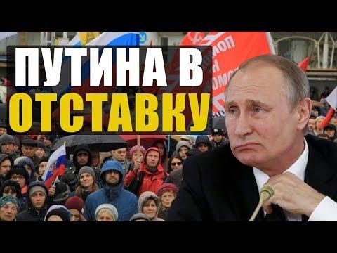 Ультиматум активистов на митинге в Архангельске