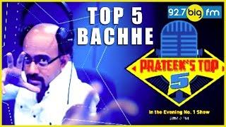 Top 5 Bachhe | RJ Pr...