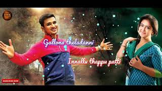 Feeling song||ekkadiki pothav chinna vada||
